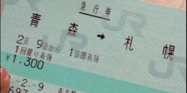スクリーンショット 2017-04-22 16.50.17