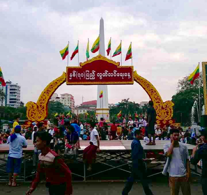 Yangon08