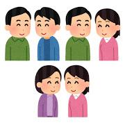 thumbnail_couple_egao