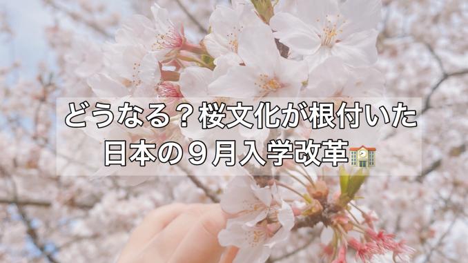 611F5724-91E0-4CA3-AA18-B98DF68D29A4-678×381